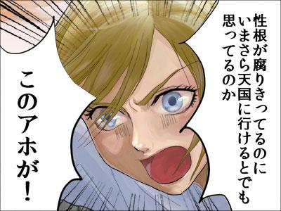 singeki02