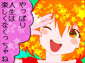 http://www.lindenbaum-jp.com/wordpress/wp-content/uploads/2014/08/venus.jpg