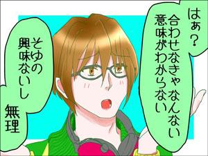 http://www.lindenbaum-jp.com/wordpress/wp-content/uploads/2014/09/06.jpg