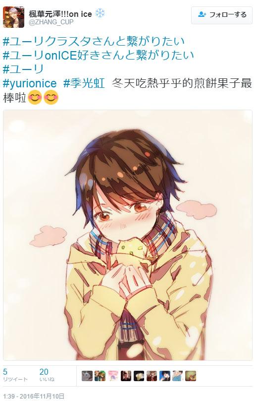 yuri03