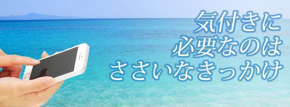 リンデンバウム~スピリチュアルカウンセリング・ヒーリング