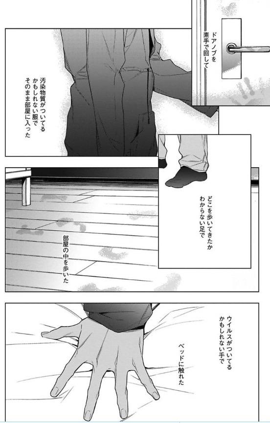 テンカウント(3)